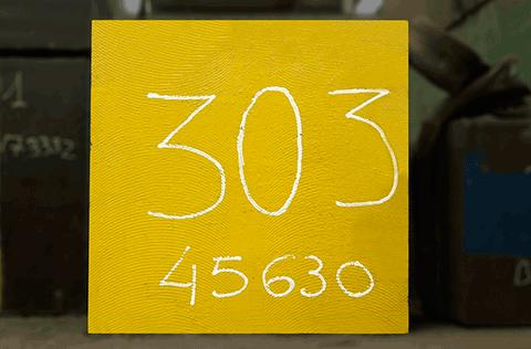 Acero de herramienta para trabajo en caliente 1.2738 - AUSA